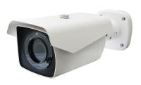 Камера видеонаблюдения STC-IPM3670/3671 Xaro