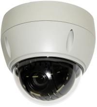 Камера видеонаблюдения STC-IPM3916A