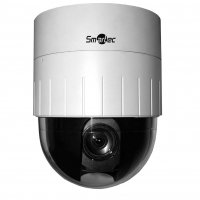 Камера видеонаблюдения STC-HD3925