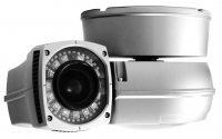 Камера видеонаблюдения STC-3906