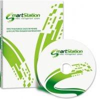 Программное обеспечение SmartStation